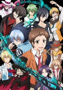 Servamp - Wakanim