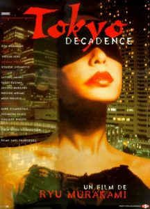 tokyo_decadence_02