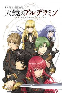 Alderamin on the Sky - Crunchyroll