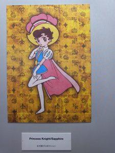 Princesse Saphir