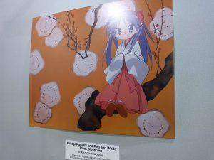 Hiiragi Kagami