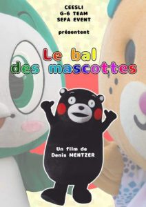 Affiche du documentaire