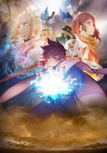 Tales of Zestiria the X - ADN