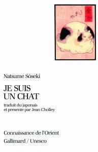 Je suis un chat soseki