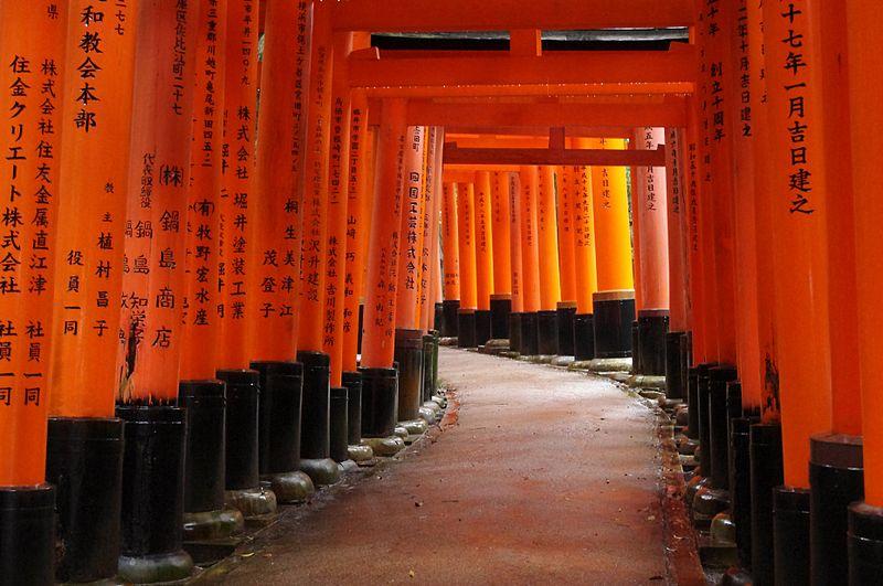 fuhsimi inari sanctuaire, kyoto