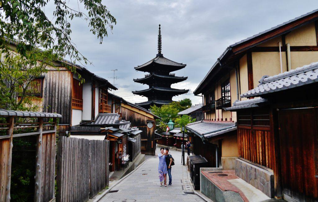 gion kyoto visite