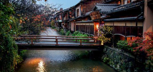 Kyoto, automne, voyage