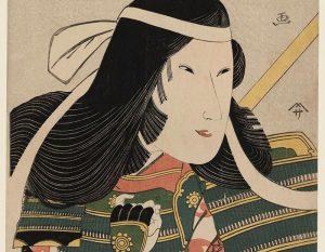 Tomoe Gozen, Onna Bugeisha
