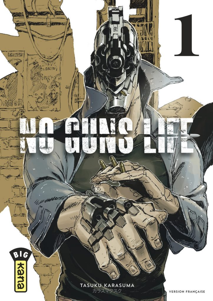 NO GUNS LIFE COVER MANGA