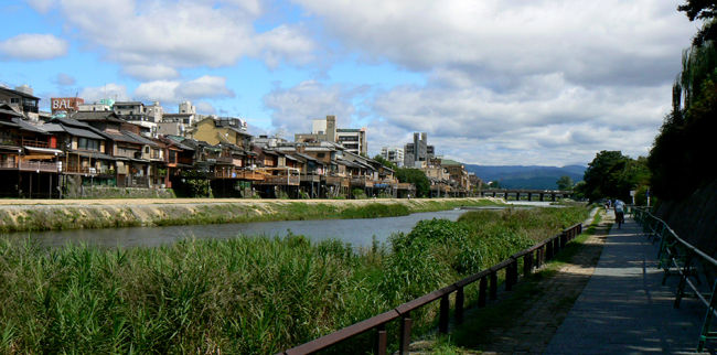 kyoto-riviere-aux-canards