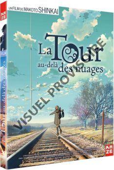 la_tour_au-dela_des_nuages_-_blu-ray_5948