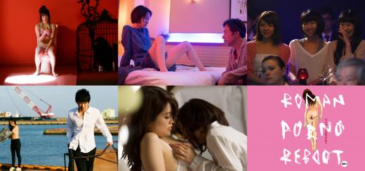 Japonais tit sexe