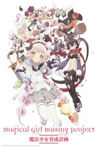 Magical Girl Raising Project - Crunchyroll