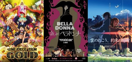 novembre-cinema-japonais