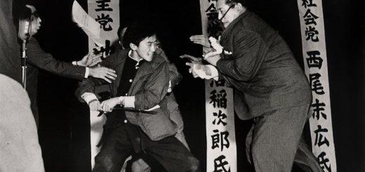 Le choc pour unenation, la naissance d'un livre. Photo de Yasushi Nagao