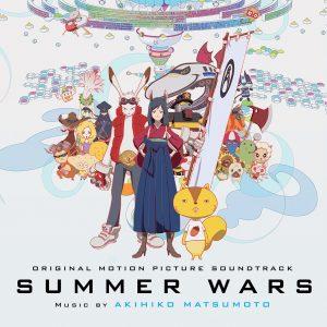 summer-wars-cd-goodie
