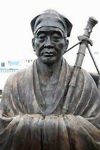 Statue en bronze de Basho