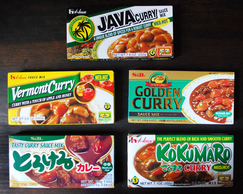 japanese curry-roux-boxes