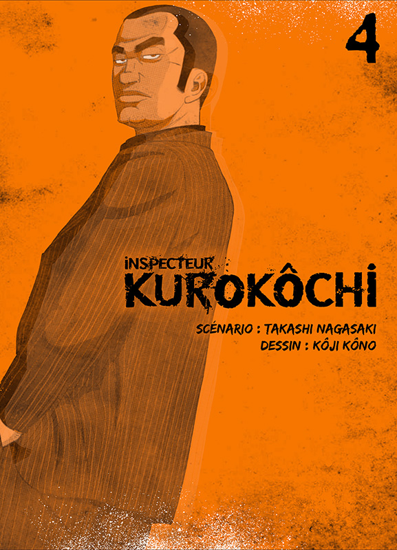 inspecteur-kurokochi-4-komikku