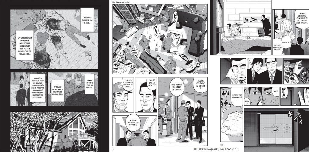 inspecteur_kurokochi_komikku_copyright