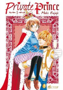 private-prince-asuka-1