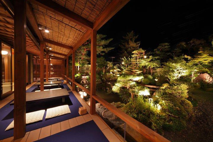 Kyoto Garden Washoku