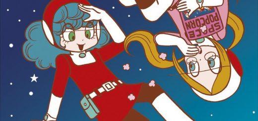 cosmic-girlz