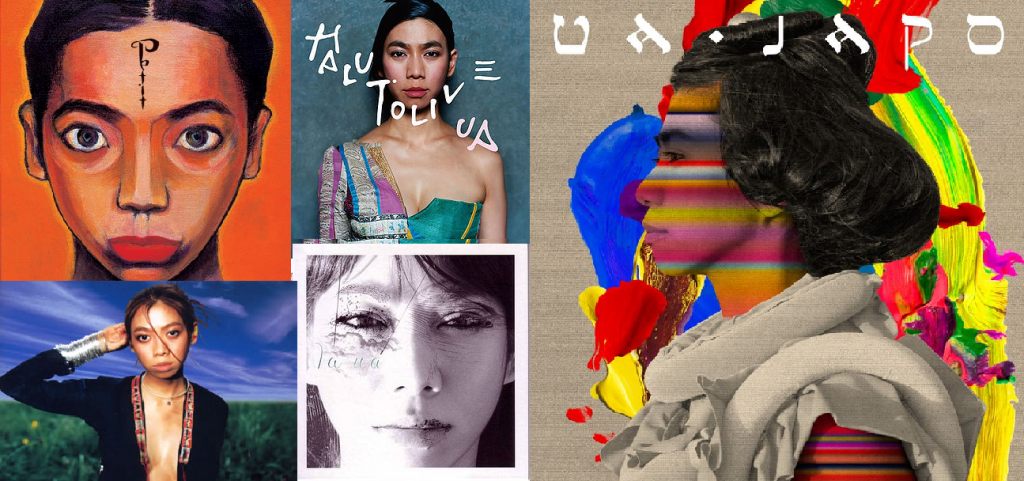 De gauche à droite : du 1er au dernier album, une identité visuelle cohérente et affirmée