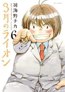 Couverture du tome 6 japonais