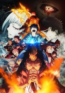 Blue Exorcist 2 - ADN-Wakanim