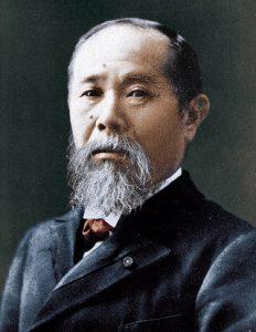 Portrait de Hirobumi Ito
