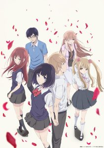 Kuzu no Honkai - Amazon Prime Video