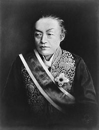 Portrait de Tomomi Iwakura