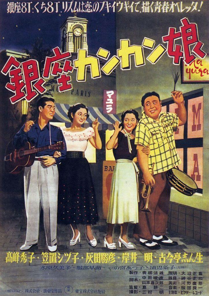 SHINTOHO : UN VENT NOUVEAU