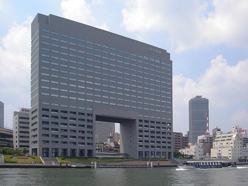 Les bureaux du Yomiuri Shimbun