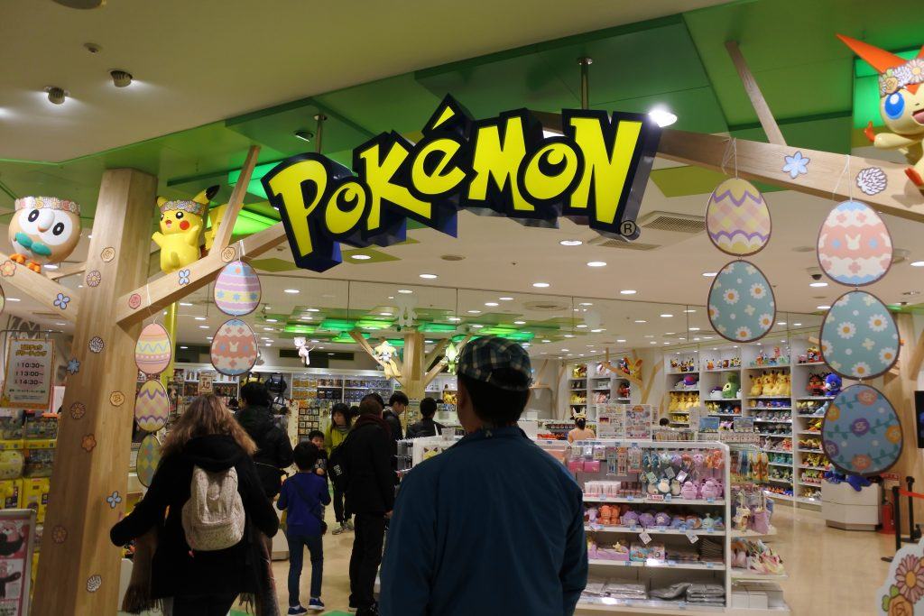 Pokémon Center Sendai