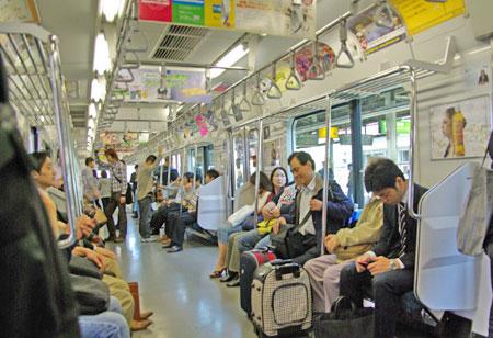 Metro Tokyo rame