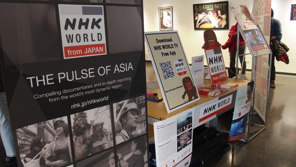 À LA RENCONTRE DE NHK WORLD TV