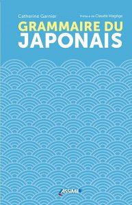 Assimil Grammaire du Japonais