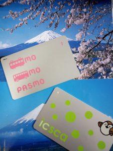 cartes pasmo icsa