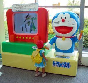 Doraemon JO 2020 tokyo