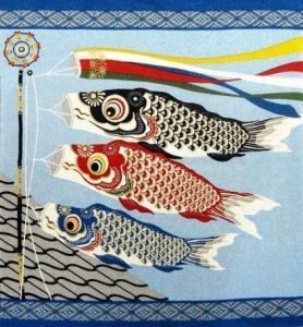 furoshiki-koinobori-50cm-50cm