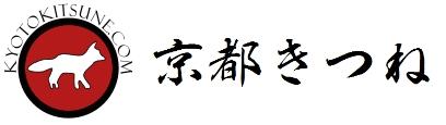 kyoto-kitsune-logo-1457958367