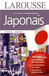 Larousse Japonais