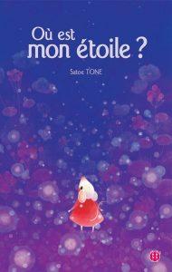 nobinobi-Où est mon étoile ?