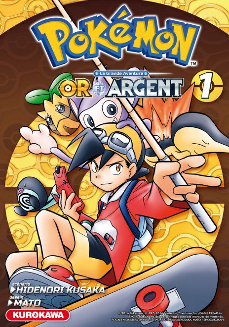pokemon-or-argent-1-kurokawa