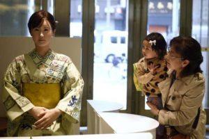 humanoïde au Japon