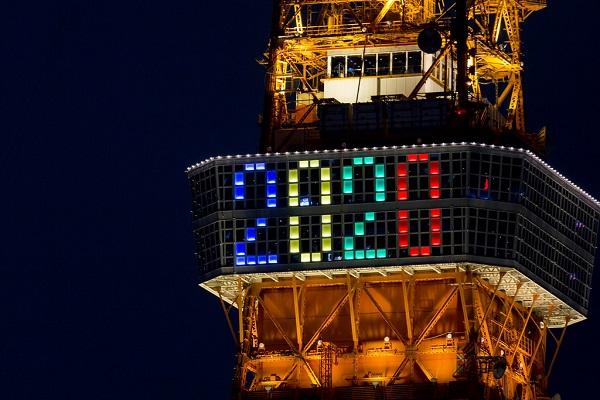 tokyo jeux olimpiques 2020