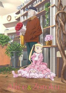 Alice & Zoroku - Crunchyroll