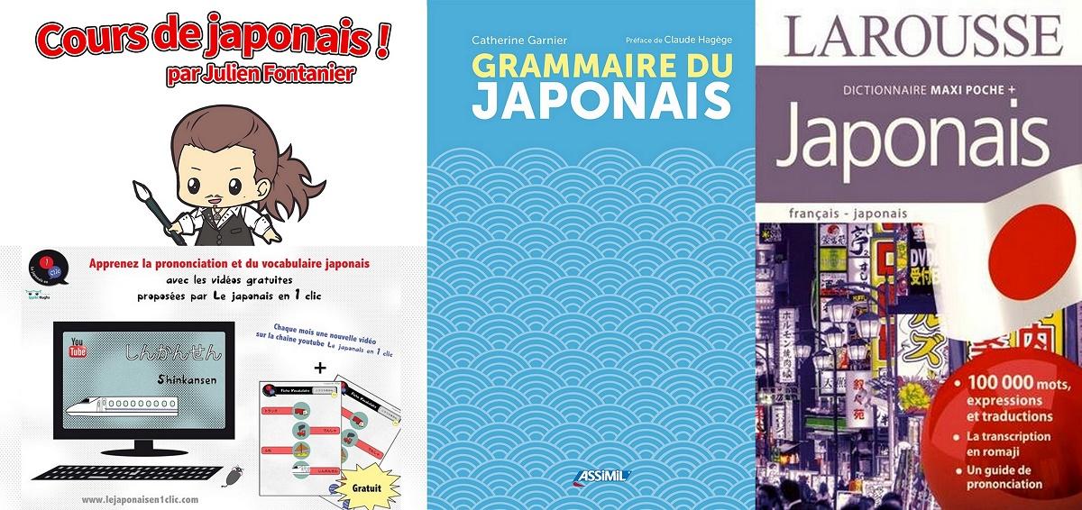 Apprendre Le Japonais Des Sites Et Des Livres Pour Vous